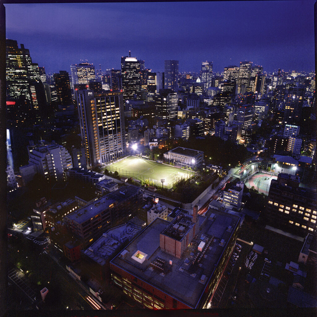 Vue de Tokyo et ses immense building