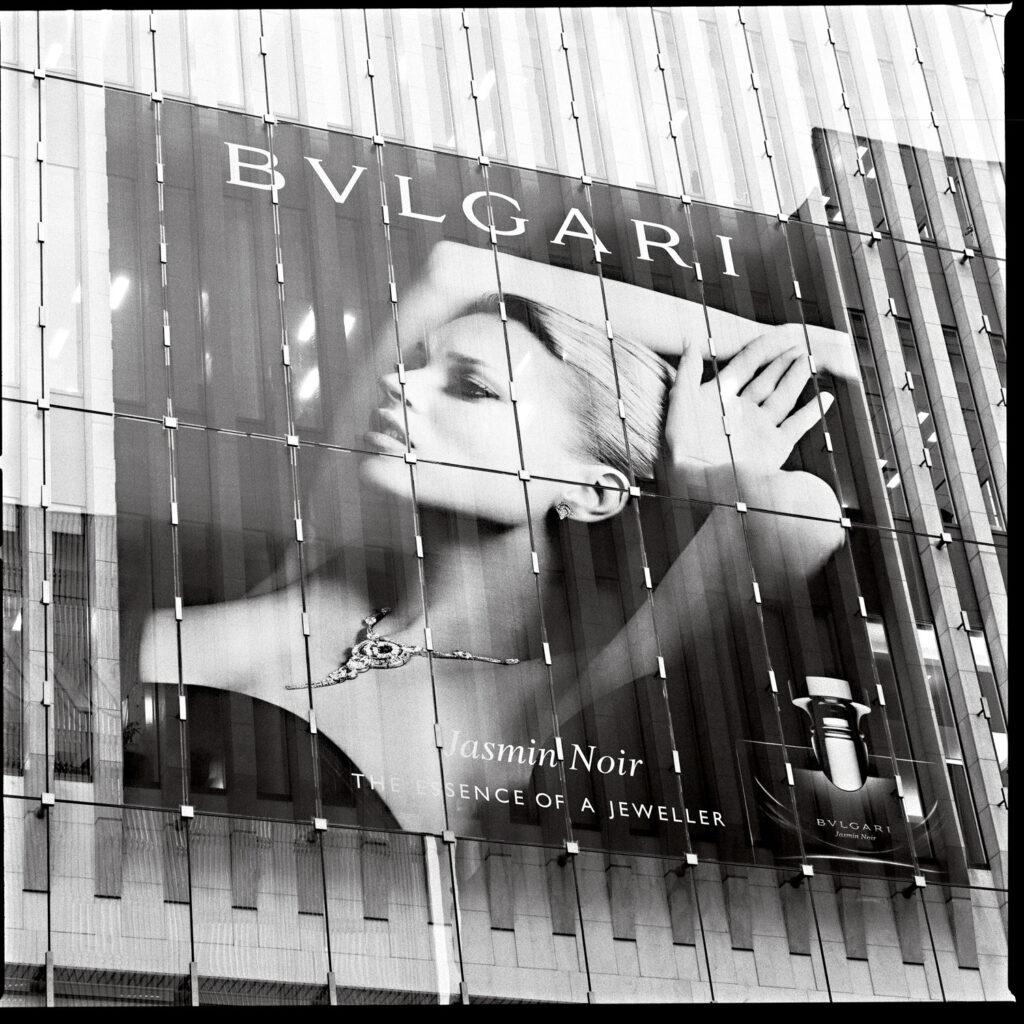 Affiche publicitaire pour la marque Bulgari