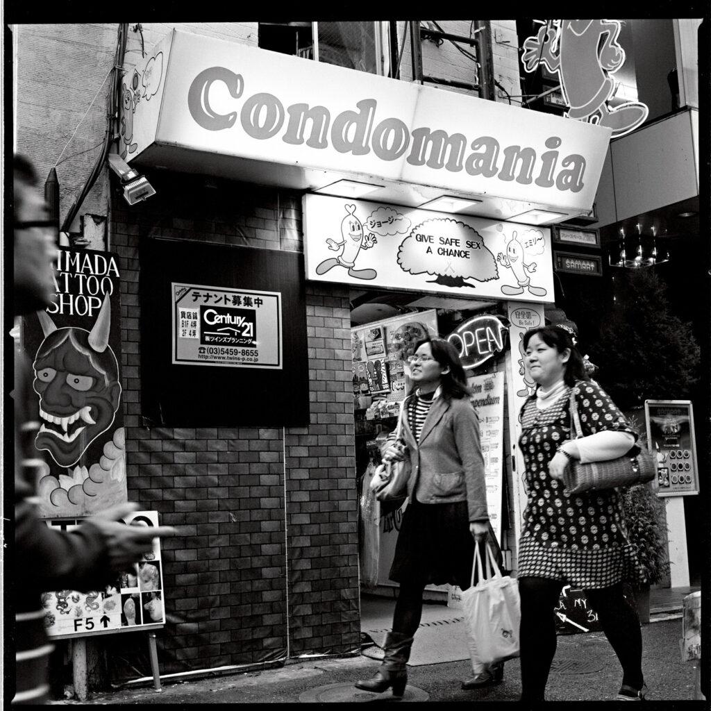 Des passant dans les rues de Tokyo