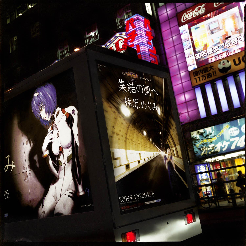 Photo Tokyo, photographe à Paris
